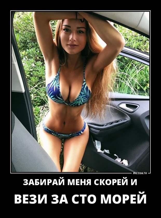Сын спрашивает у отца:  - Папа, какие женщины меньше изменяют мужьям? Блондинки?...