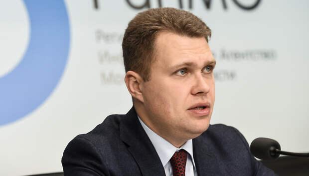 В Подмосковье предложили ввести штрафы за недобросовестную кадастровую оценку