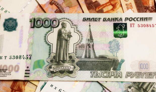 Свердловская область стала регионом-аутсайдером попадению доходов населения