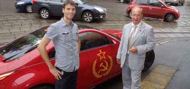 Пять автомобилей коммуниста
