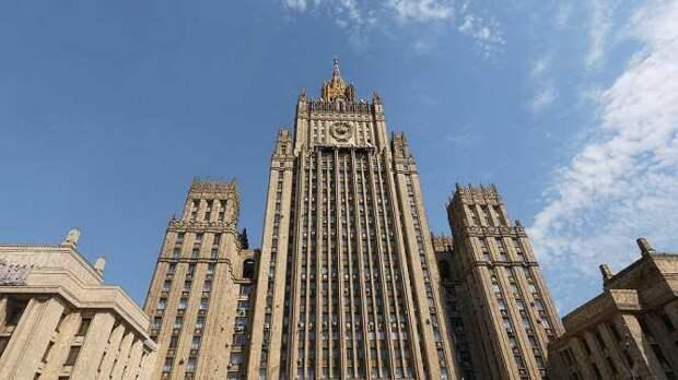 МИД обвинил Евросоюз в «циничном потакании» Киеву