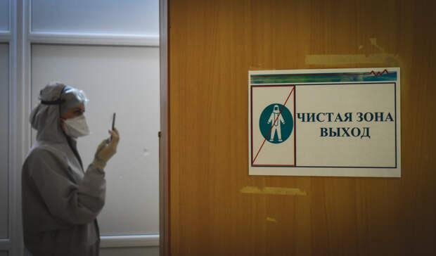 Число умерших от коронавируса в Омске продолжает расти