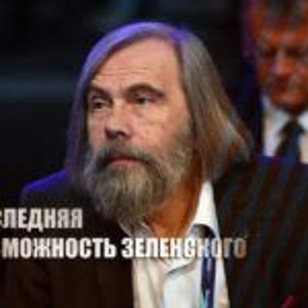 Политолог Погребинский пояснил, в каком случае Зеленский сможет удержать власть в стране