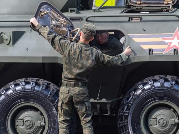 В Болгарии посоветовали Украине не «злить русского медведя»