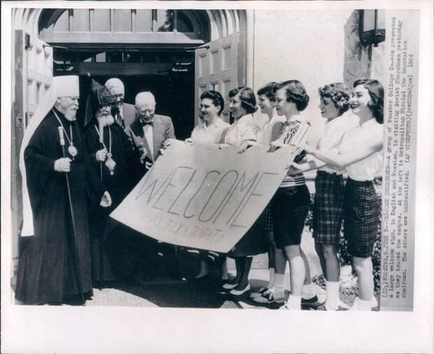 1956. Представители российского духовенства посетили с визитом Колледж Вустера