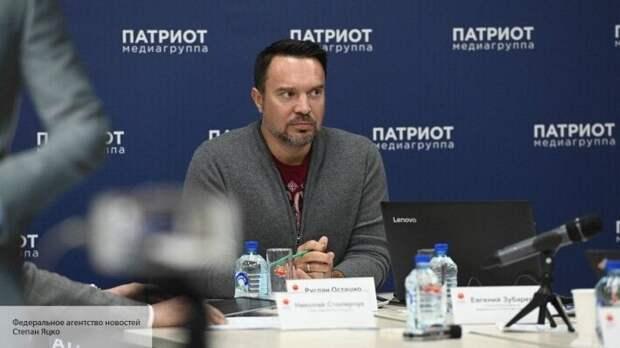 Осташко указал, что стоит за предложением Кравчука о новом статусе Донбасса