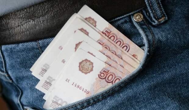 Спрогнозирован рост зарплат россиян в 2021 году