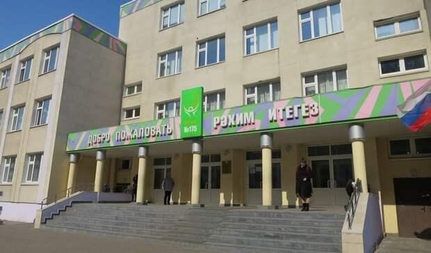 Ученики школ Казани вернулись к урокам после трагедии