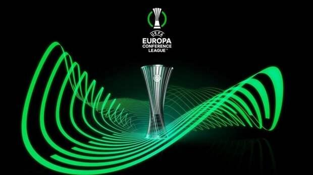 Состоялась жеребьевка 1-го раунда Лиги Конфедераций УЕФА
