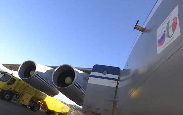 На Украине пообещали сбивать российские самолеты с гуманитаркой для Юго-Востока