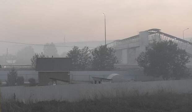 Столицу Среднего Урала иблизлежащие населенные пункты вновь затянуло дымом