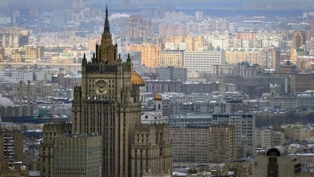 МИД РФвызвал временного поверенного вделах Украины после инцидента сконсулом