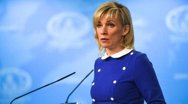 """""""Тотальная неразбериха"""": Захарова заявила о попытках Чехии переложить вину за взрывы на Россию"""
