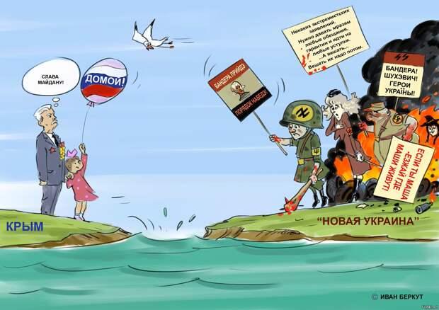В Раде требуют отменить закон о свободной торговле с Крымом