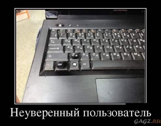 1422997309_demotivatory_04