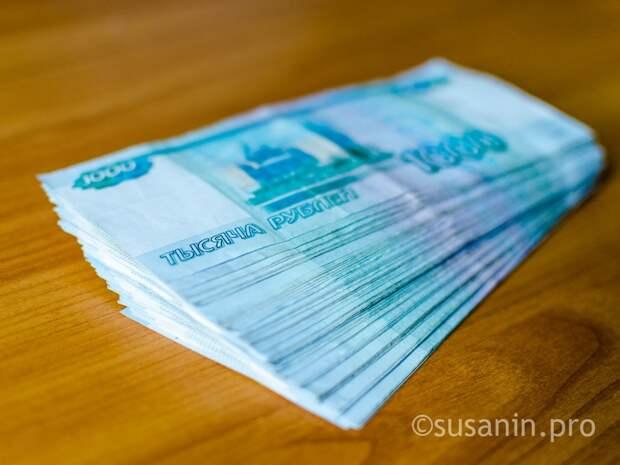 Жителям Ижевска для счастья нужна зарплата в 135 тыс рублей