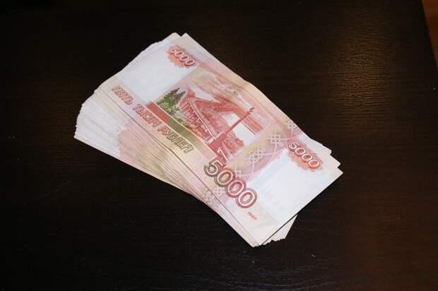 В Хабаровске поспорили, что должно быть изображено на пятитысячной купюре