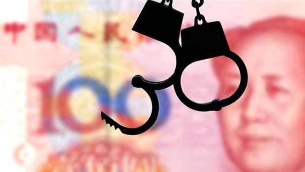 Китай расследует коррупционное дело в отношении высокопоставленного чиновника