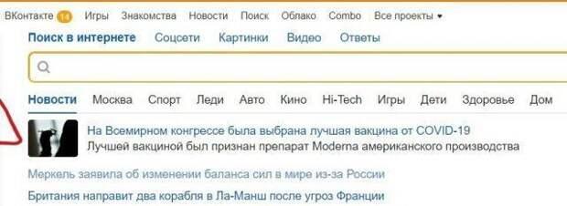 Юрий Селиванов: У западных жуликов опять не срослось