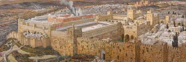 Храм Ирода