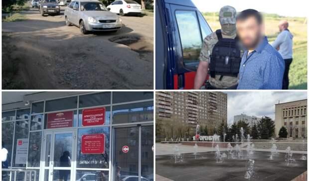 Задержание насильника инезаконные иномарки для чиновников Минобра: итоги дня
