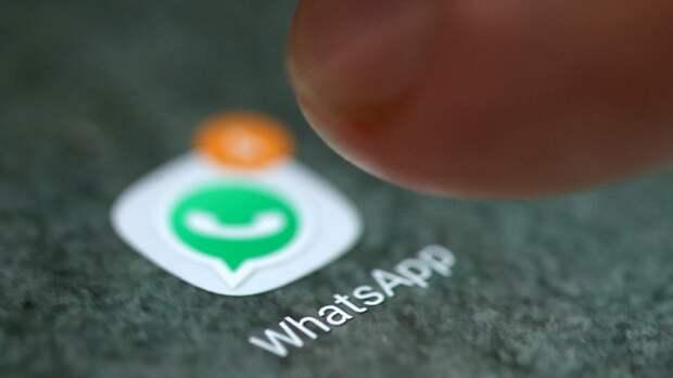 Эксперты дали советы из-за действий мошенников на фоне обновления правил WhatsApp