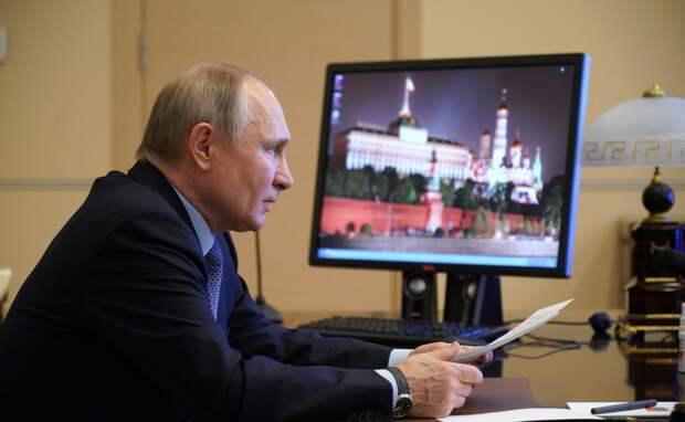 Путин проведет заседание президиума Госсовета покачеству госуслуг