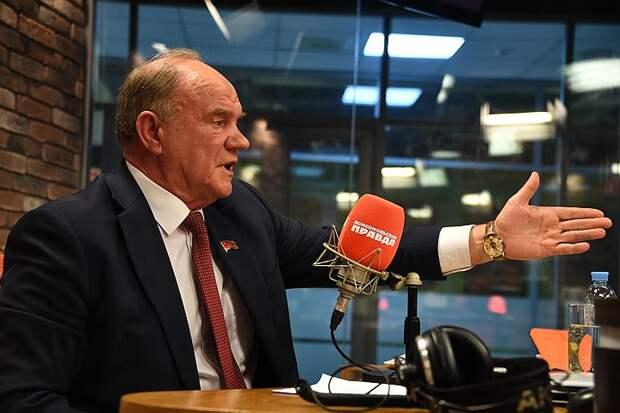 Геннадий Зюганов: То, что говорит Чубайс про Советскую власть - бред тяжелобольного