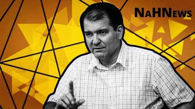 Корнилов пояснил, почему на Украине вновь заговорили о «нападении России»