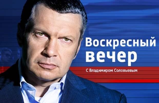 """""""Партия регионов"""" - предала свой народ... В. Соловьев..."""