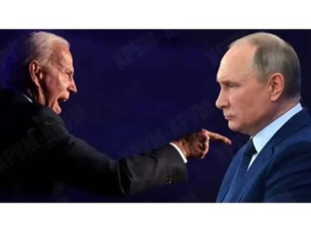 """Ну всё, """"Рашка"""", теперь держись крепче"""