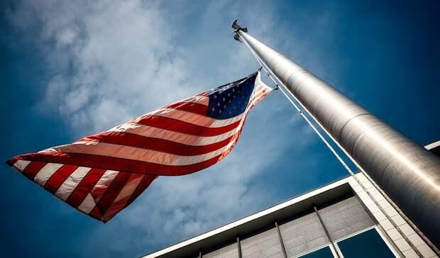 Госдеп США выделит грант на укрепление альянса с Японией