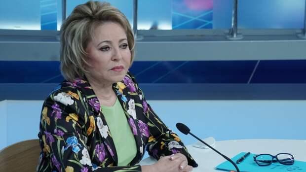 Матвиенко оценила вероятность встречи Путина и Байдена