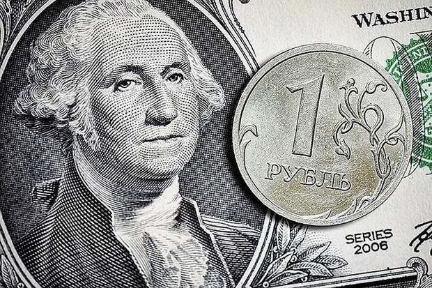 Аналитик назвал условия снижения курса доллара до 50 рублей