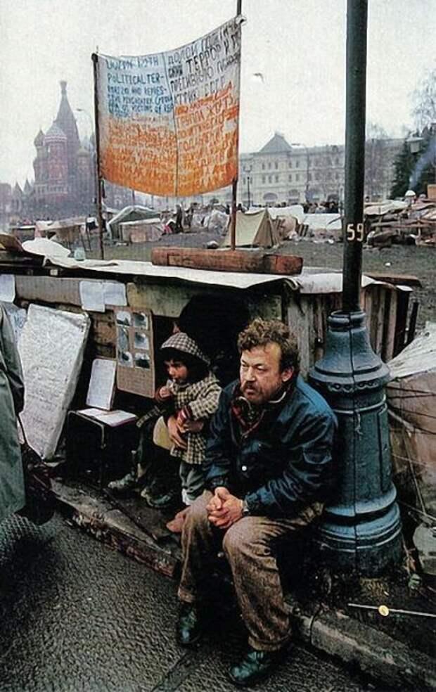 СССР в 1990 году глазами National Geographic (33 фото)