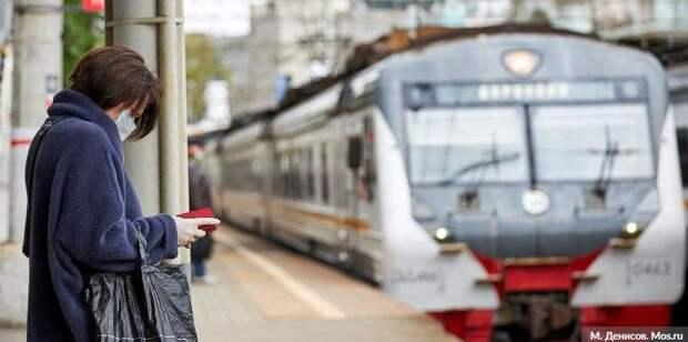Почти 150 нарушителей масочного режима выявили на вокзалах 13 октября. Фото: М. Денисов mos.ru
