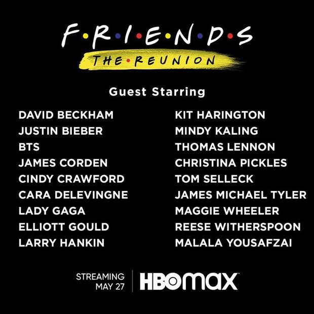 27 мая на HBO Max выйдет специальный эпизод сериала «Друзья»