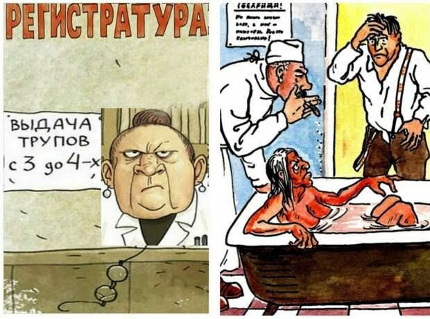 «История болезни»