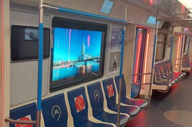 На фиолетовой ветке метро запустили поезд с интерактивными дисплеями