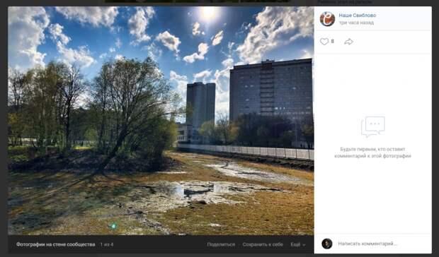 Фото дня: Капустинский пруд осушили