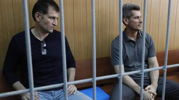 ⛓ 5 неожиданных фактов о том, как сидят российские коррупционеры
