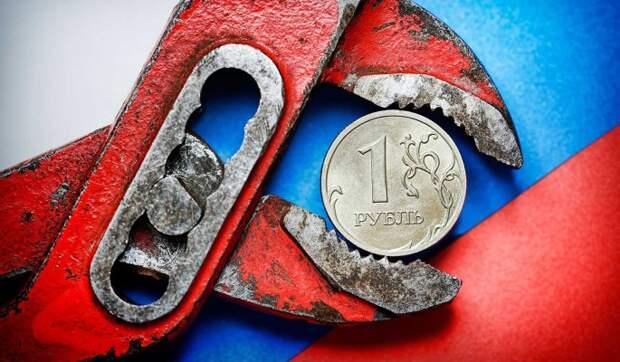 Как итоги выборов в США отразятся на курсе рубля