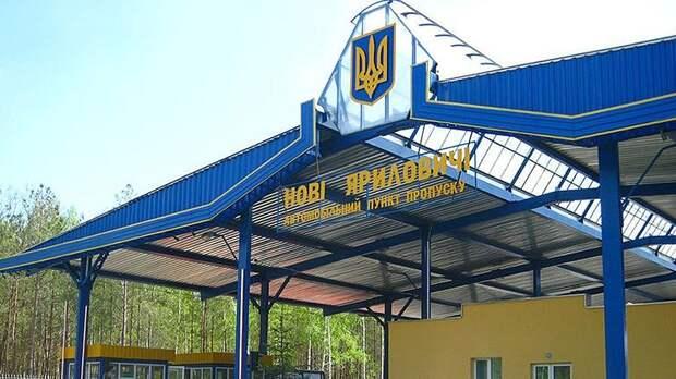 Погранслужба Украины усилила охрану границы с Белоруссией
