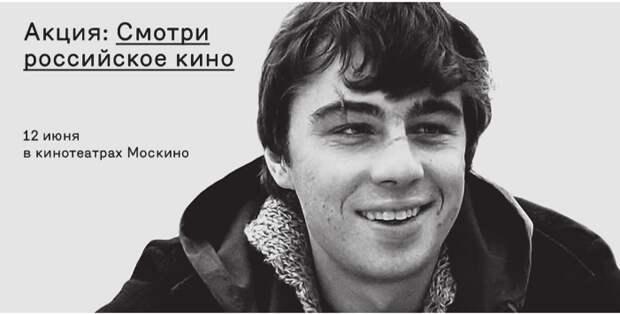 В кинотеатре «Спутник» пройдет показ культового боевика Алексея Балабанова