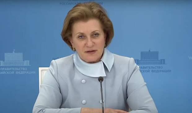 Попова рассказала, откуда россияне завозят штамм коронавируса «дельта»