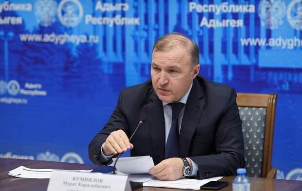 Глава Адыгеи принял участие в заседании под председательством министра сельского хозяйства РФ