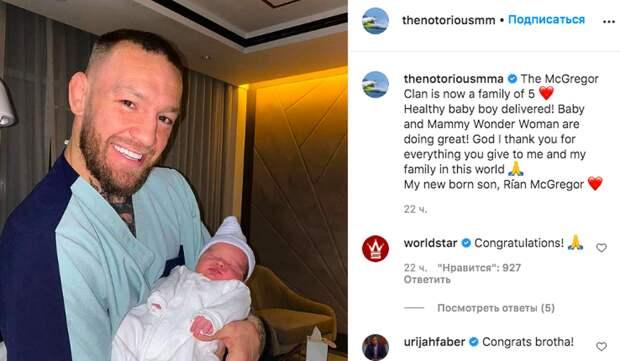 Конор Макгрегор в третий раз стал отцом