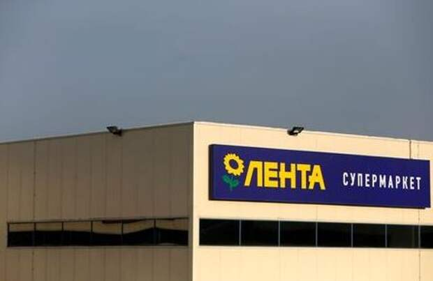 A Lenta supermarket sign is pictured in Moscow February 3, 2014. REUTERS/Maxim Shemetov/Files
