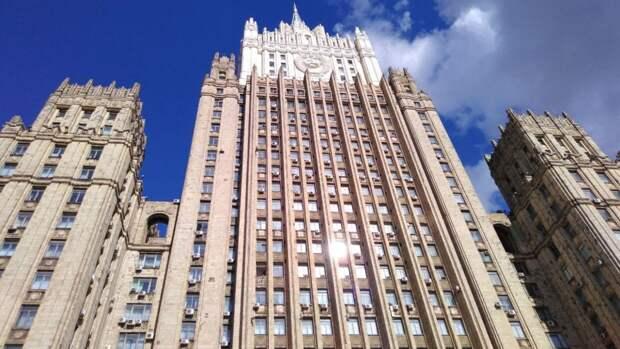 МИД РФ подтвердил отказ США вернуться в Договор по открытому небу