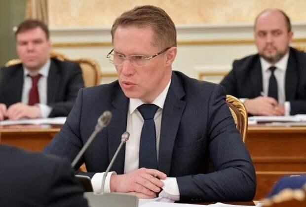 Мурашко не исключил модернизацию здравоохранения в России из-за коронавируса